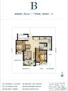 白塘壹号2室2厅1卫84平方米户型图
