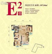 赛达康城3室2厅2卫107平方米户型图