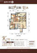 珠江・云锦3室2厅2卫117平方米户型图