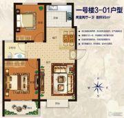 海棠2室2厅1卫95平方米户型图
