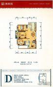 北大资源・博泰城3室2厅2卫103平方米户型图