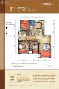 金地西沣公元3室2厅2卫108平方米户型图