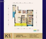 七彩云南第壹城3室2厅2卫131平方米户型图