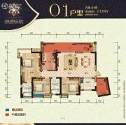 锦绣明珠4室2厅2卫138平方米户型图