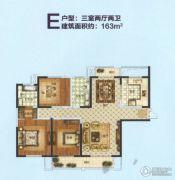 盛大凯旋城3室2厅2卫163平方米户型图