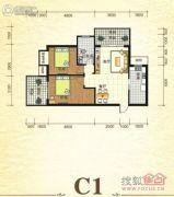 元森北新时代2室2厅1卫82平方米户型图