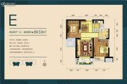 金泰・新理城2室2厅1卫84平方米户型图