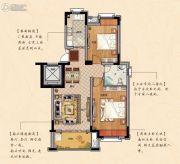 鹏欣瑞都 高层2室2厅1卫88平方米户型图