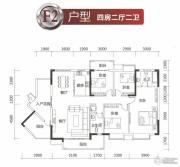 兆安・现代城4室2厅2卫161--165平方米户型图