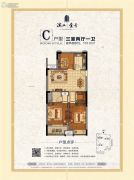 滨江壹号3室2厅1卫103平方米户型图