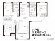 保利・曲江春天里3室2厅1卫102平方米户型图