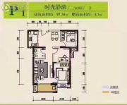 聚丰・一城江山3室2厅2卫114平方米户型图