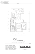 富力湾3室2厅2卫143平方米户型图