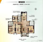 嘉洲文庭4室2厅2卫143平方米户型图