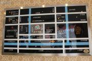翡翠华庭规划图