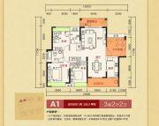 潇湘・山水城3室2厅2卫133平方米户型图