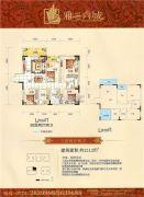 雅云尚城3室2厅2卫121平方米户型图