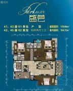 经纬凯旋城4室2厅3卫178平方米户型图