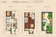 保利国宾首府4室2厅3卫145--158平方米户型图