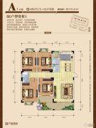 舜皇城4室2厅2卫173平方米户型图