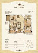 永鸿・御珑湾3室2厅2卫0平方米户型图
