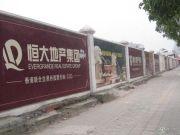 桂林恒大广场配套图