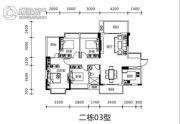 壹城中心4室2厅1卫0平方米户型图