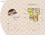 中冶・一曲江山2室2厅1卫90平方米户型图