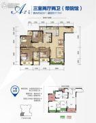 西永9号3室2厅2卫92--117平方米户型图