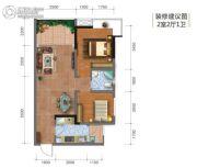 钻石广场2室2厅1卫68平方米户型图