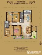 领世郡4室2厅2卫169平方米户型图