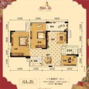 观海一品3室2厅1卫68平方米户型图