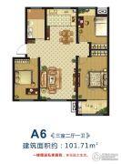 万邦城3室2厅1卫101平方米户型图
