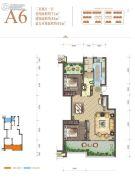 公园大道2室2厅1卫71平方米户型图