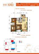 彰泰滟澜山3室2厅2卫86平方米户型图