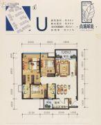 尚城峰境3室2厅2卫88平方米户型图