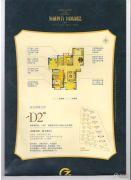 国祯广场2室2厅2卫116平方米户型图