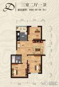 佳俊朗润园3室2厅1卫88平方米户型图