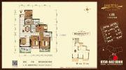 湛江君临世纪4室2厅2卫128平方米户型图
