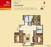 王老太君悦湾3室2厅2卫153平方米户型图