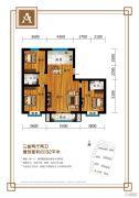海都国际广场3室2厅2卫132平方米户型图