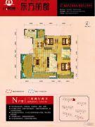东方丽都3室2厅2卫138平方米户型图