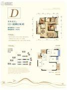 荣安林语春风3室2厅2卫71--90平方米户型图