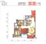 新会碧桂园3室2厅2卫90平方米户型图