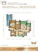 龙湖拉特芳斯4室2厅2卫111平方米户型图