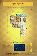 霭霖花园3室2厅2卫136平方米户型图