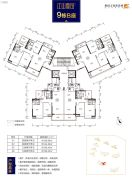 奥园文化旅游城 韶关印象岭南4室2厅2卫144平方米户型图