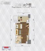 英祥・春天广场1室1厅1卫50平方米户型图
