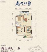 虎门印象2室2厅1卫0平方米户型图