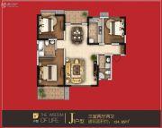 智慧新城3室2厅2卫124平方米户型图